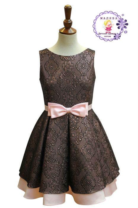 Детские нарядные платья оптом на праздник для девочки в магазине ... f5cf29e6ad6a1