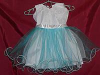 Праздничное платье для девочки 1-2 лет № 60