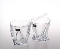 Набор стаканов Bohemia Quadro 2K936/99A44/340 (340 мл, 6 шт)