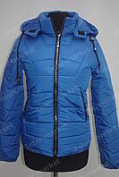 Женская зимняя куртка с капюшоном синяя