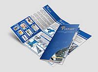 Дизайн печать буклетов