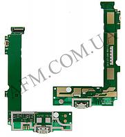 Шлейф (Flat cable) Microsoft 535 Lumia Dual Sim с разьемом зарядки,   с кнопкой вкл,   микрофоном