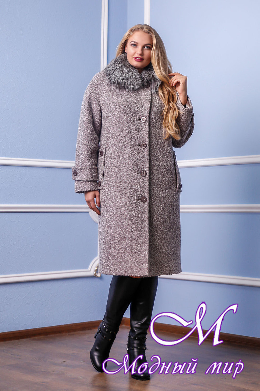 Женское зимнее пальто с чернобуркой (р. 48-58) арт. 987 Тон 42