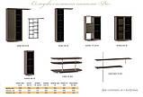 Ріо-3 стінка Меблі-Сервіс 2300х1706х550 мм, фото 3