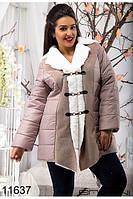 Стильная женская куртка(50-56), доставка по Украине