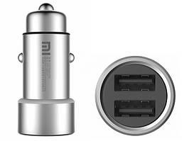 Автомобильное зарядное устройство Xiaomi Car Charger Silver