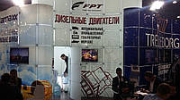 Аренда выставочных стендов, производство выставочных стендов Киев, Украина, Европа
