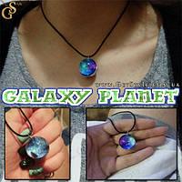 """Украшение на шею - """"Galaxy Planet"""""""