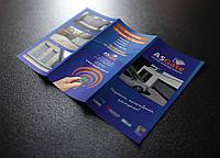Дизайн печать буклетов и листовок