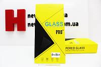 Защитное стекло для IPhone 6 Plus, 6S Plus 0,3 мм. закаленное