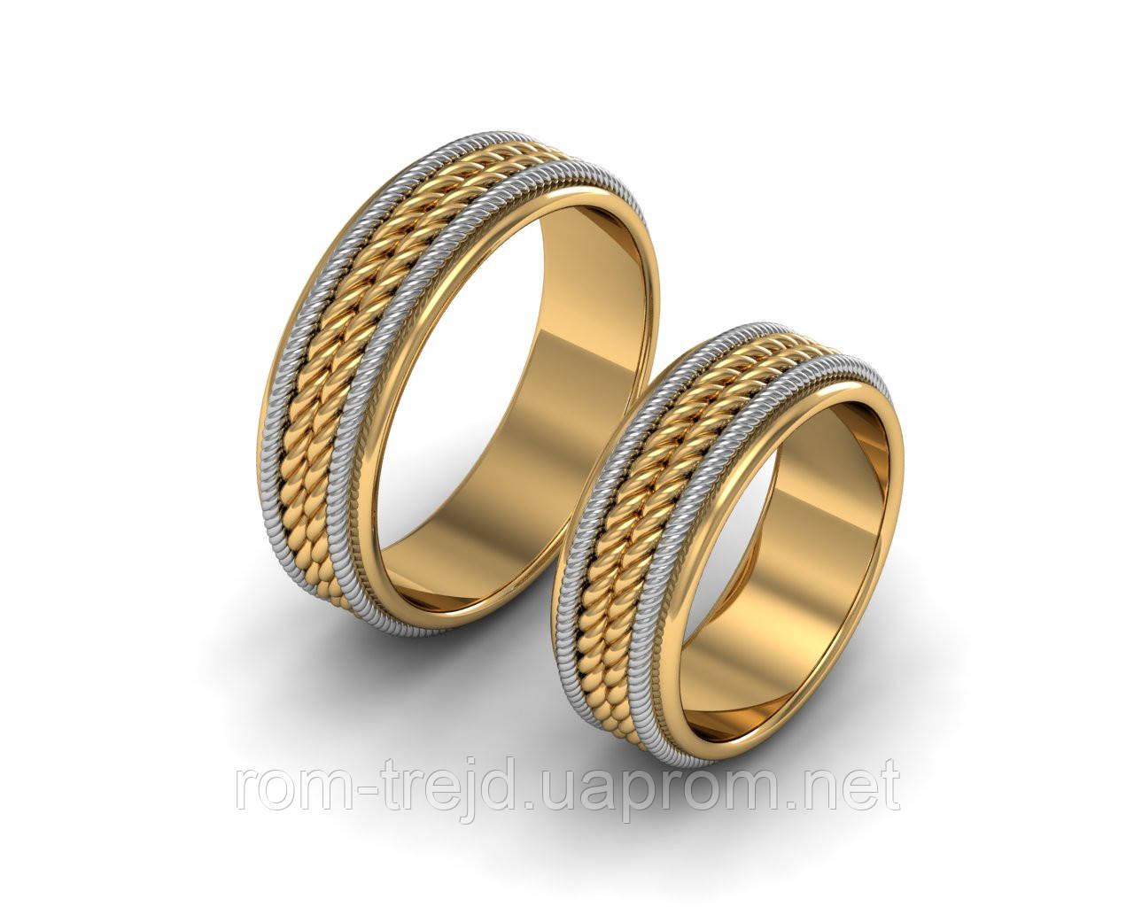 Обручальные кольца. Золото.