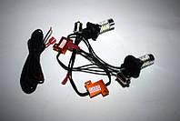 Дневные ходовые огни в поворотник цоколь 1156 смещённый, фото 1