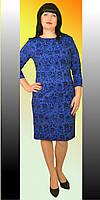 Платье больших размеров с молнией на спинке