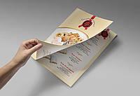 Дизайн печать брошюр