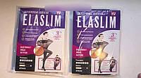 Капроновые нервущиеся колготки ElaSlim (Эласлим) сверхпрочные