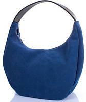 Удобная женская замшевая сумка GALA GURIANOFF (ГАЛА ГУРЬЯНОВ) GG1310-5 синий