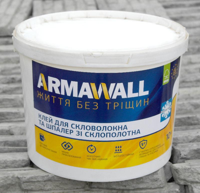 Клей для обоев Armawall (готовый) 10 кг (2000000047768) - Покров - база строительных материалов в Сумах