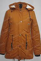 Женская зимняя куртка коттоновая с капюшоном оранжевая