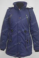 Женская зимняя куртка коттоновая с капюшоном синяя