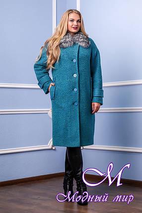 Женское батальное зимнее пальто (р. 48-58) арт. 987 Тон 46, фото 2