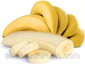 Кушайте бананы!