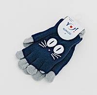 Перчатки 16см (5-8лет)