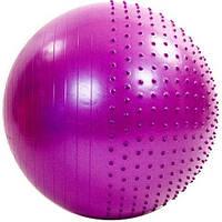 Мяч для фитнеса (фитбол) полумассажный 2в1 85см Body Sk