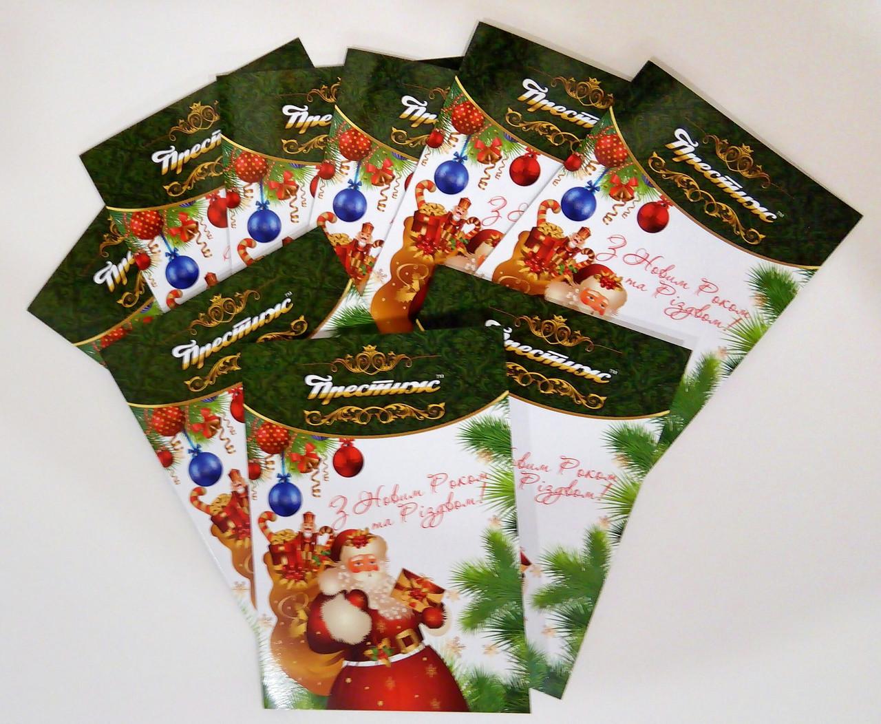 Дизайн печать новогодней открытки - РА Витрина в Черкассах