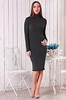 Приталенное женское платье под горло р.46-48 Y260-2