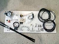 Комплект ГБО 2 поколения с редуктором Tomasetto на карбюратор с 50л баллоном