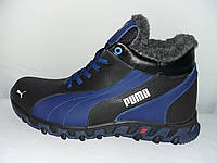 Кожаные мужские кроссовки на меху Puma