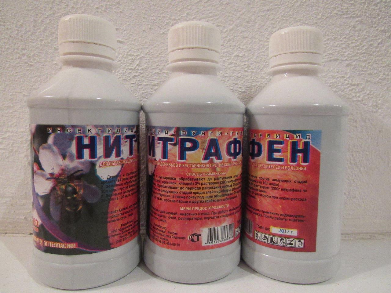 Инсекто-фунгицид Нитрафен 350 мл - комплексная защита растений от вредителей и болезней