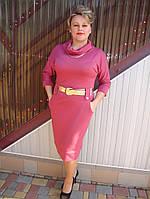 Женское трикотажное платье фрез