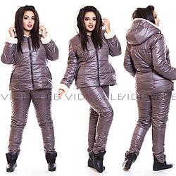Утепленный спортивный костюм большого размера 50-58