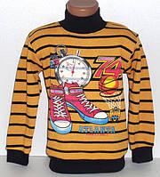 Кофта на мальчика (2-х нитка начес) 9,10,11,12,13 лет 100% хлопок.Детская одежда оптом