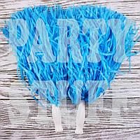 Помпоны для черлидинга голубые, 36 см