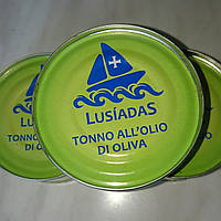 Тунец в оливковом масле, Lusiadas,  80 грамм, Португалия