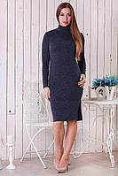 Теплое приталенное женское платье под горло р.44-46 Y256-2