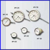 Индикаторы ГОСТ 577-68, ГОСТ 16997-75, ГОСТ 9696-82