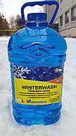 WINTERWASH -40ºС, зимний омыватель стекол 5л