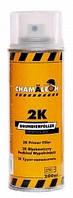 CHAMAELEON 401 Грунт-наполнитель 2K Premium в аэрозоле