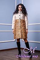 Женское зимнее пальто с мехом (р. 42-50) арт. 976 Тон 87