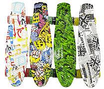 Скейтборд Penny 45 (Пенні борд) 56 cm
