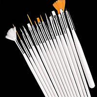 Набор кистей для ногтей ( маникюра ) 15 шт.