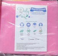 Розовый Чехол на кушетку универсальный, плотный, прошитый на резинке