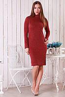 Теплое приталенное женское платье под горло р.44-46 Y256-3