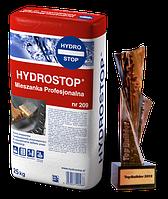 Гидроизоляция проникающая HYGROSTOP-209 для бетона