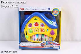 "Орган ""Пианино знаний"" с животными, на батарейках, 0797A/B"