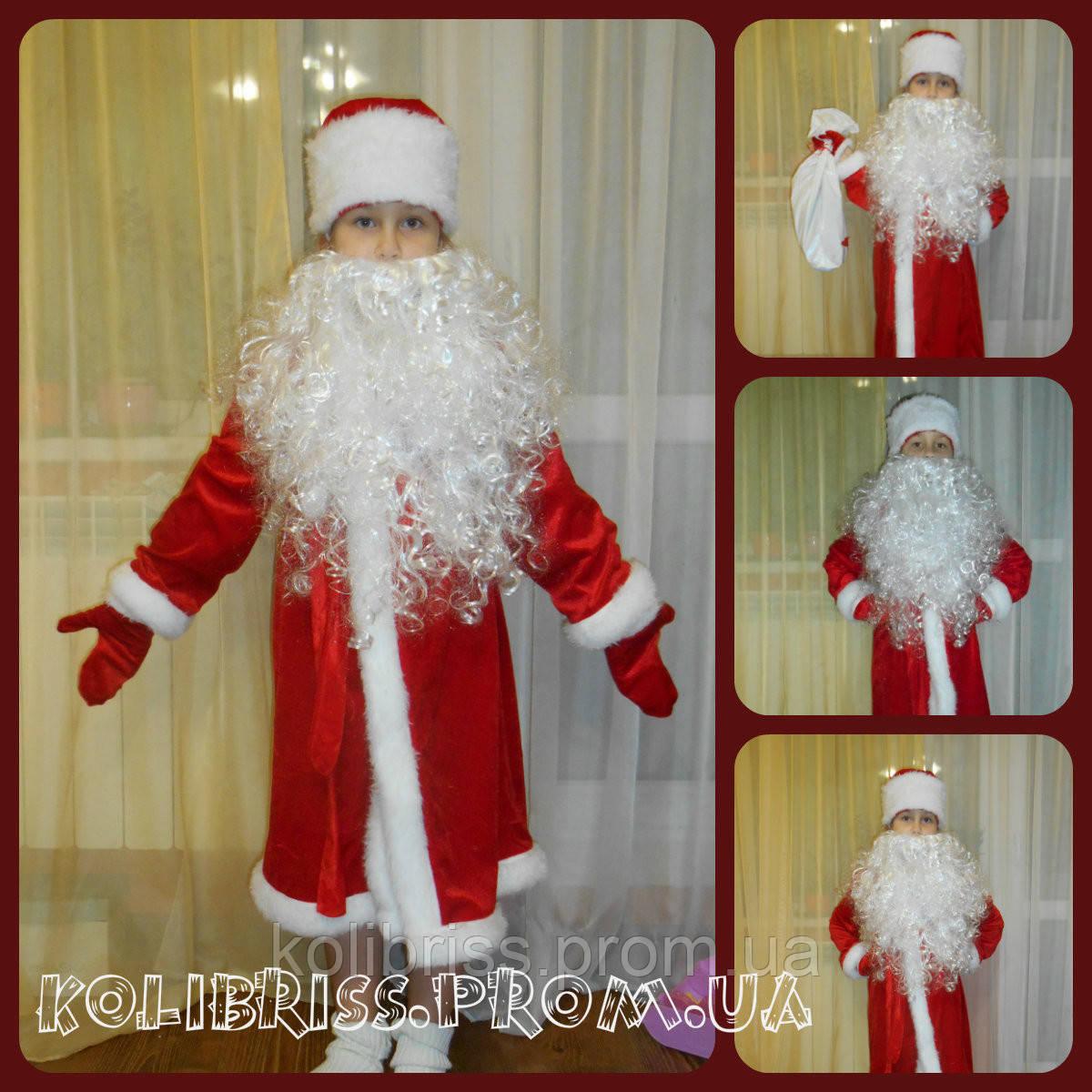 Детский костюм дед мороз , костюм деда Мороза прокат
