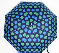 Зонт Tiandi синий/зеленый п/авт